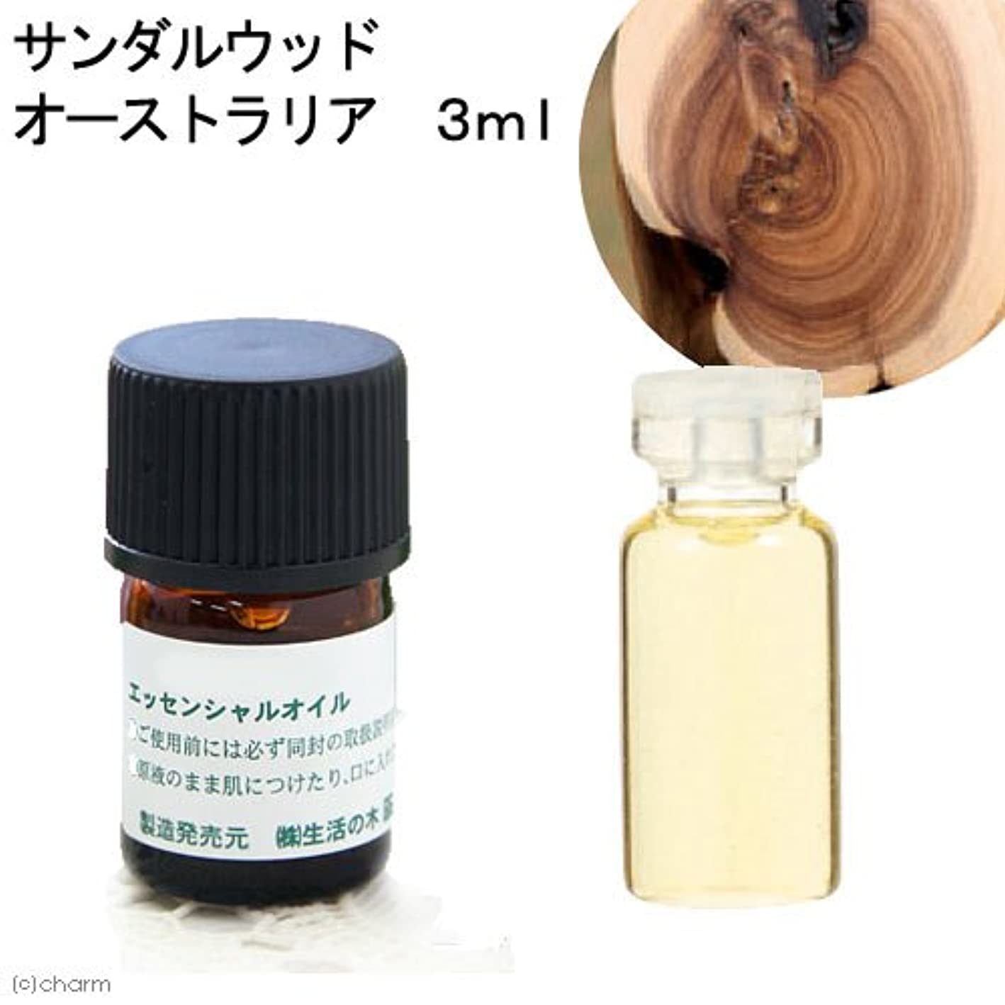 ペネロペ謝る抽象Cサンダルウッド オーストラリア精油 3ml