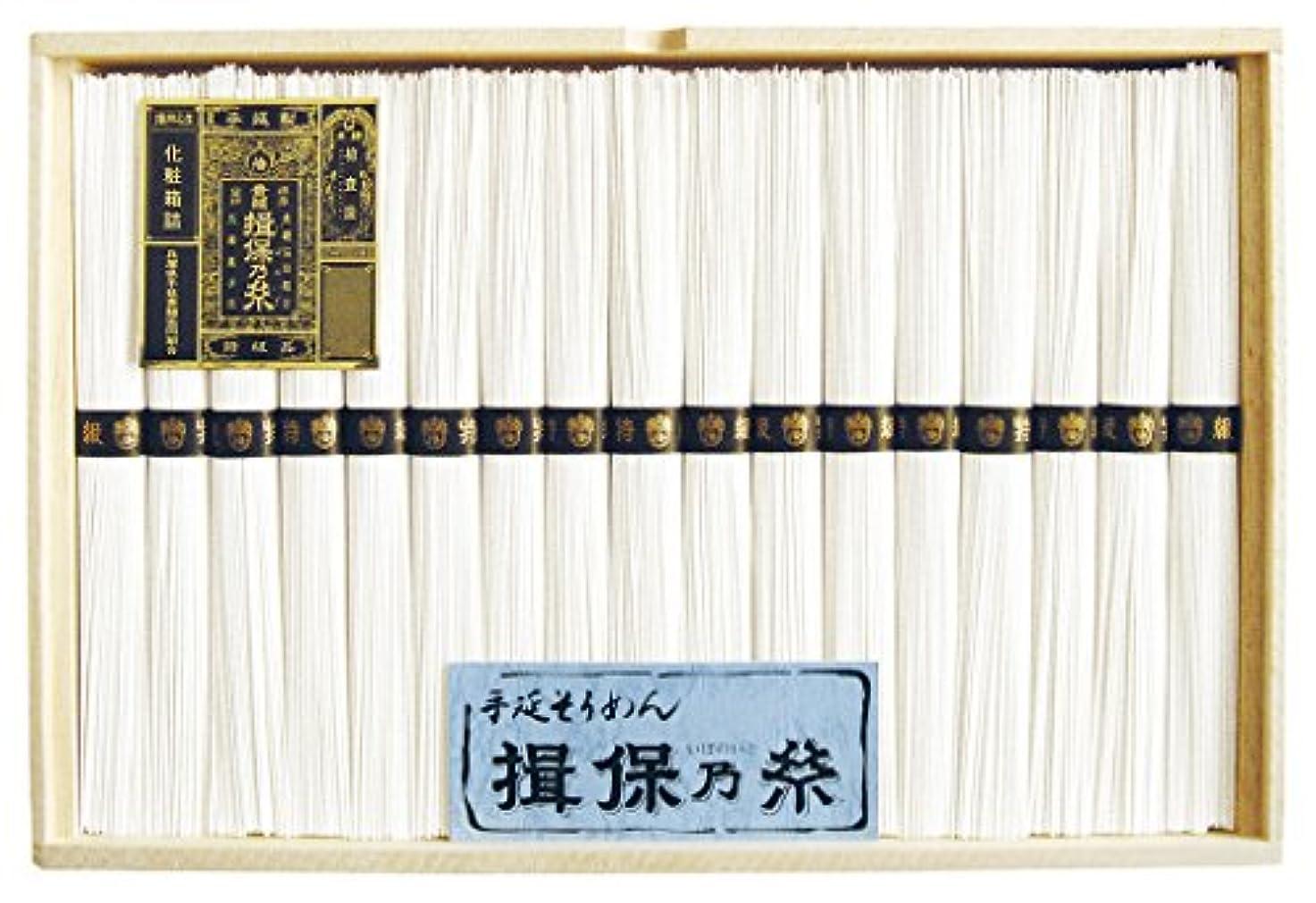教える融合苦痛揖保乃糸 素麺ギフト 287-177-S035