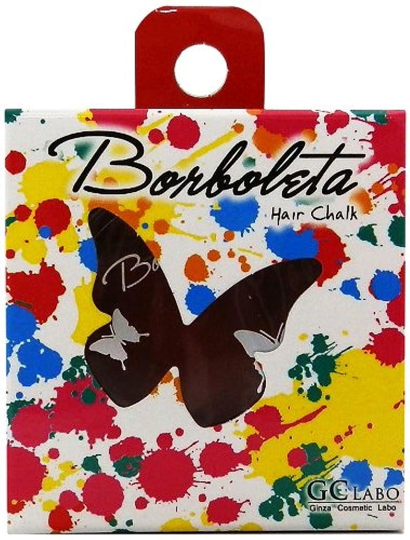 田舎者球体ナプキンBorBoLeta(ボルボレッタ)ヘアカラーチョーク レッドブラウン