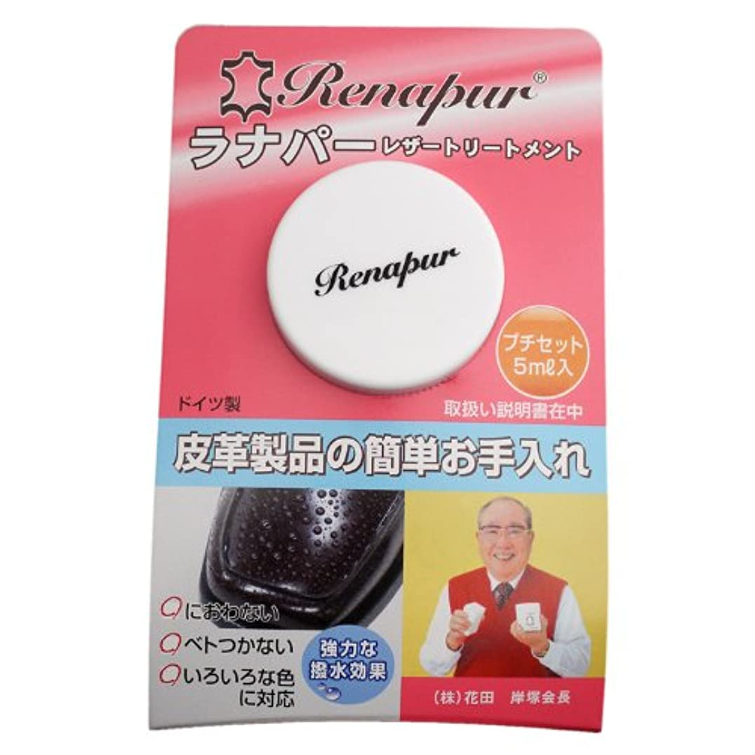 苗エントリ掃く[ラナパー] レザートリートメント(5ml、スポンジ1個付) 05