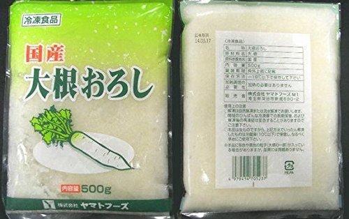 大根おろし 500g 【冷凍】/ヤマトフーズ(3袋)