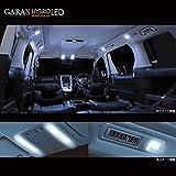 GARAX(ギャラクス) ハイブリッドLED リビングセット 600タント 4Pセット LS-TN60-10