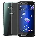 Saniki HTC U11 強化ガラスフィルム、 HTC U11 用 【日本製素材旭硝子 / 0.26mm / 0.25D / 硬度9H / 気泡防止 】 HTC U11,(強化ガラスフィルム)