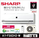 SHARP AY-F56DH2 DHシリーズ [エアコン (主に18畳用・200V対応)]