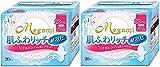 【まとめ買い】エリス Megami 肌ふわリッチ超スリム ふつう~多い日の昼用 羽つき 20枚入×2個パック