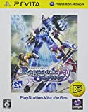 ラグナロク オデッセイ PlayStation Vita the Best - PS Vita