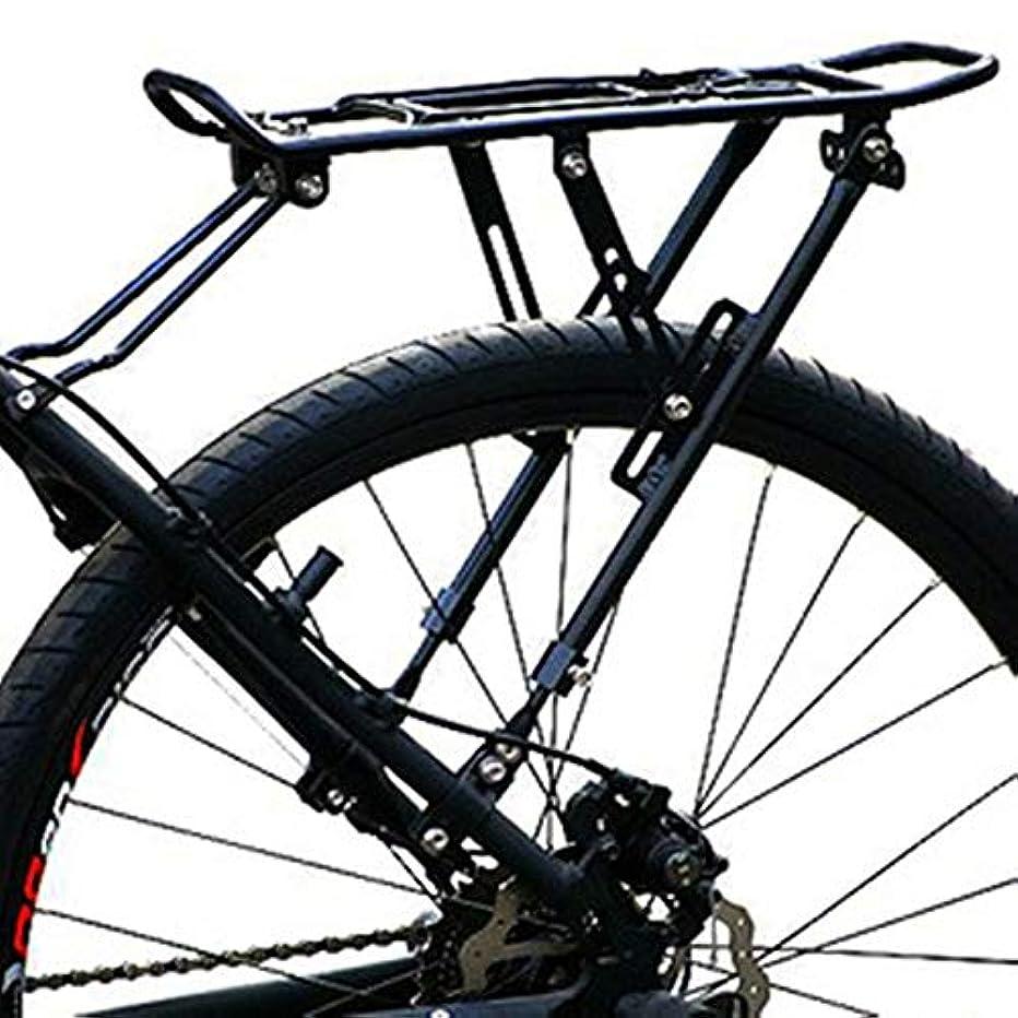 ショッピングセンターところでぎこちない自転車用荷台 自転車パニエラック自転車貨物ラックマウンテンキャリヤリアシートシートロード50Kg自転車キャンプ用荷物バッグ 伸縮自在 簡単取付け 取付工具セットあり