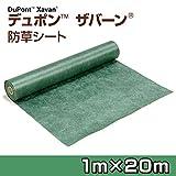 ザバーン防草シート240グリーン (1m×20m)
