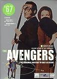 Avengers: 67 Set 3 [DVD] [Import]
