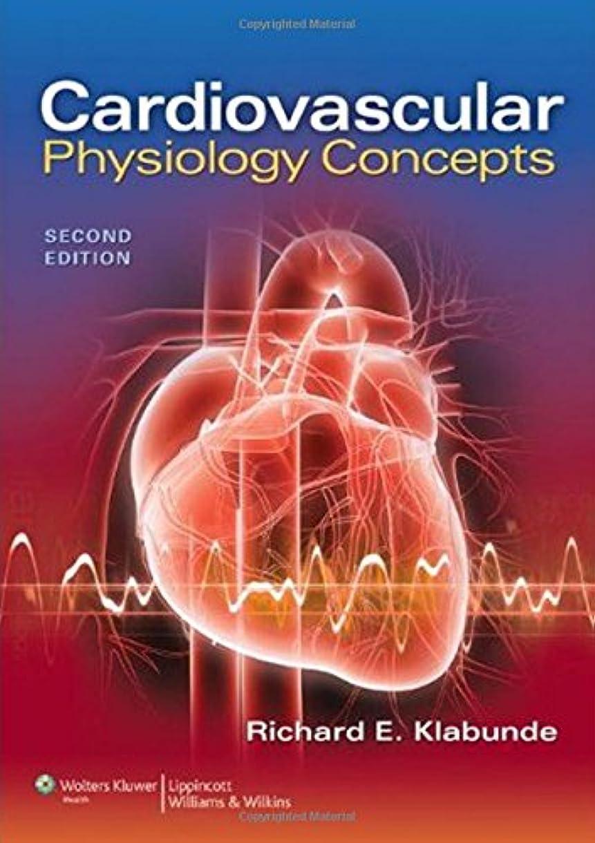 バスルーム発表トリクルCardiovascular Physiology Concepts