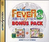 SANKYO FEVER3ボーナスパック
