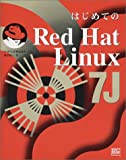 はじめてのRed Hat Linux 7J