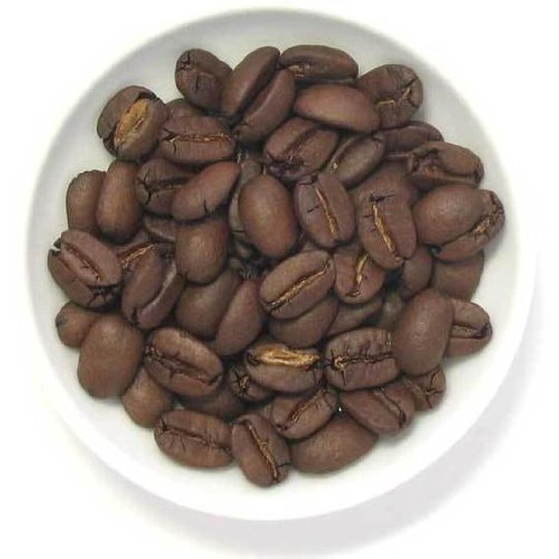 【自家焙煎コーヒー豆】注文後焙煎 ブルーマウンテンNo.1 500g (浅煎り、豆のまま)