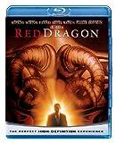 レッド・ドラゴン 【ブルーレイ&DVDセット】 [Blu-ray]