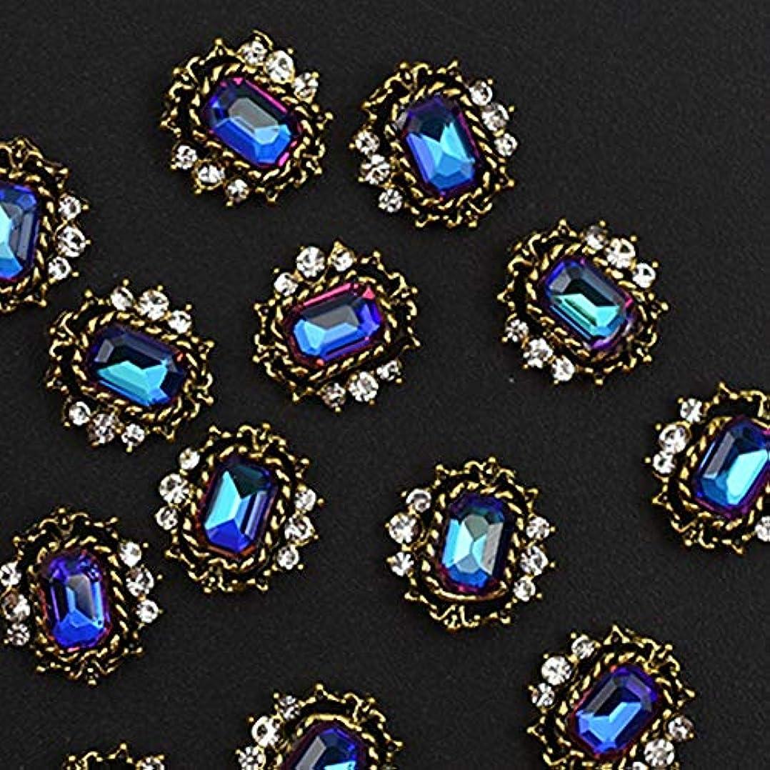 木製幻滅する受取人10個入りブルーのラインストーン合金の3Dネイルアートの装飾釘チャームスタッドGliterクリスタルダイヤモンドラインストーンジュエリーアクセサリー