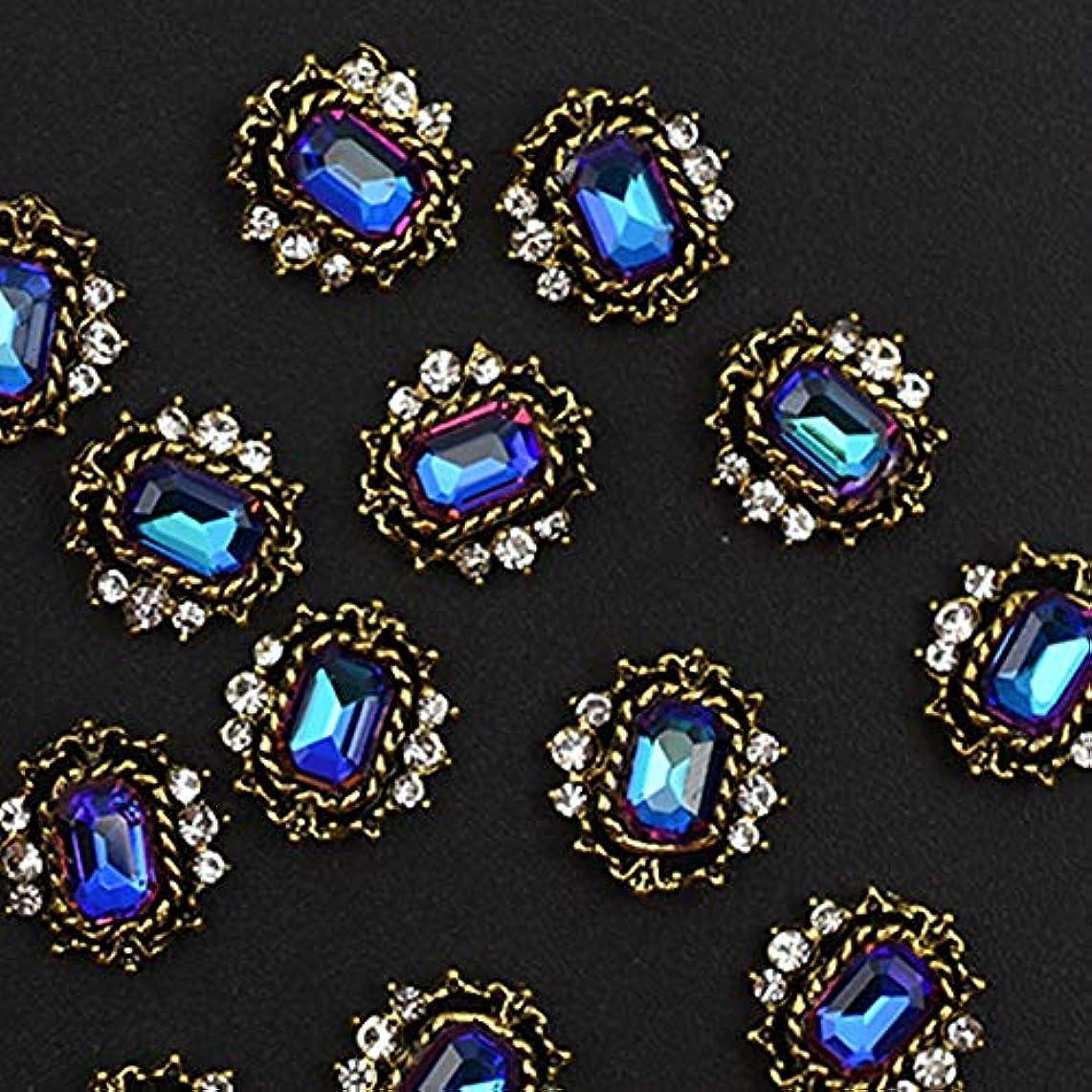 興奮数字政権10個入りブルーのラインストーン合金の3Dネイルアートの装飾釘チャームスタッドGliterクリスタルダイヤモンドラインストーンジュエリーアクセサリー