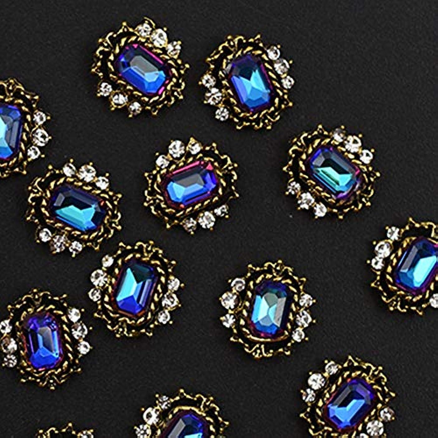 不十分コンピューターゲームをプレイする置くためにパック10個入りブルーのラインストーン合金の3Dネイルアートの装飾釘チャームスタッドGliterクリスタルダイヤモンドラインストーンジュエリーアクセサリー