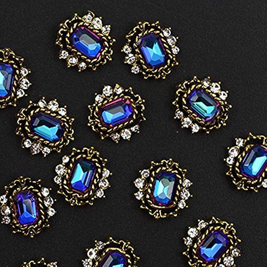 テレックスコメンテーター形成10個入りブルーのラインストーン合金の3Dネイルアートの装飾釘チャームスタッドGliterクリスタルダイヤモンドラインストーンジュエリーアクセサリー