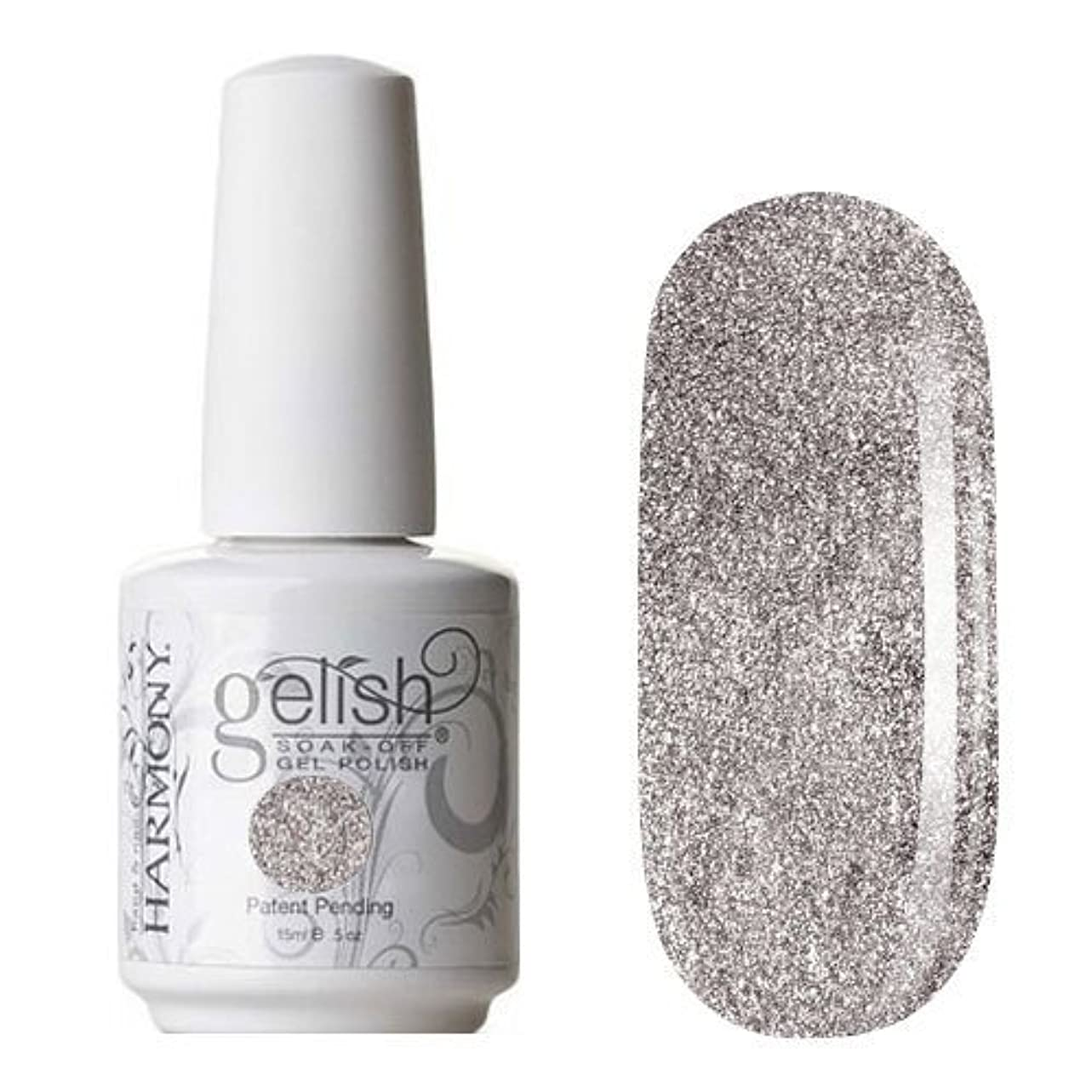 ブースト脚本フィードバックHarmony Gelish Gel Polish - Chain Reaction - 0.5oz / 15ml