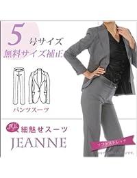 (ジェンヌ) JEANNE 魔法の細魅せスーツ グレー ストライプ 5 号 レディース スーツ セミノッチ衿 ジャケット ストレートパンツスーツ ストレッチ 小さいサイズ 生地:7.グレーストライプ(43204-1/S)