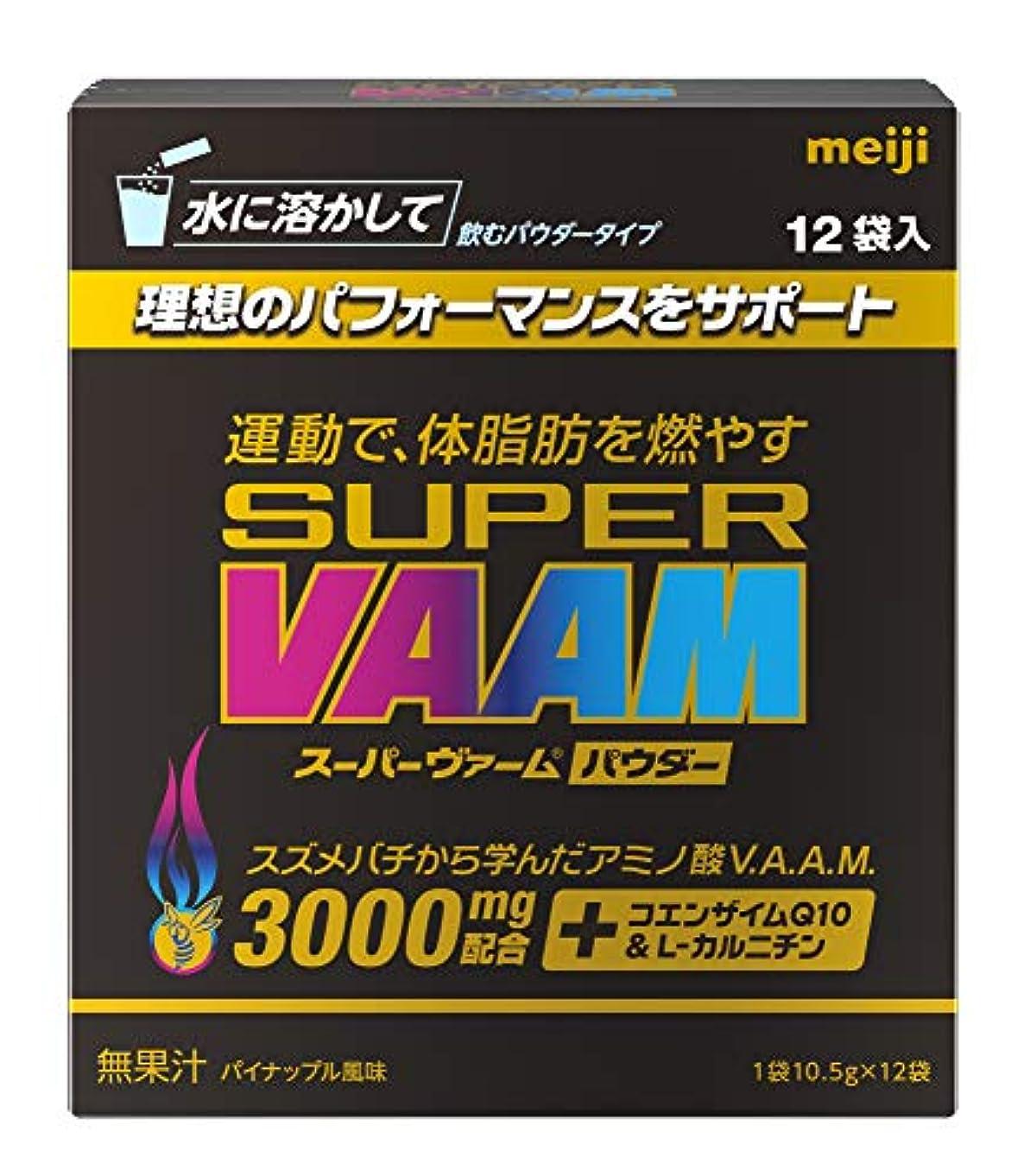 ブレイズ強化する繊細明治 スーパーヴァームパウダー パイナップル味 10.5g×12袋