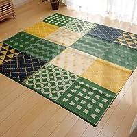 イケヒコ ラグ カーペット PPカーペット ポリプロピレンカーペット 洗える (洗濯機不可) 2畳 『ブロード』 グリーン 約174×174cm アトピー協会推奨品