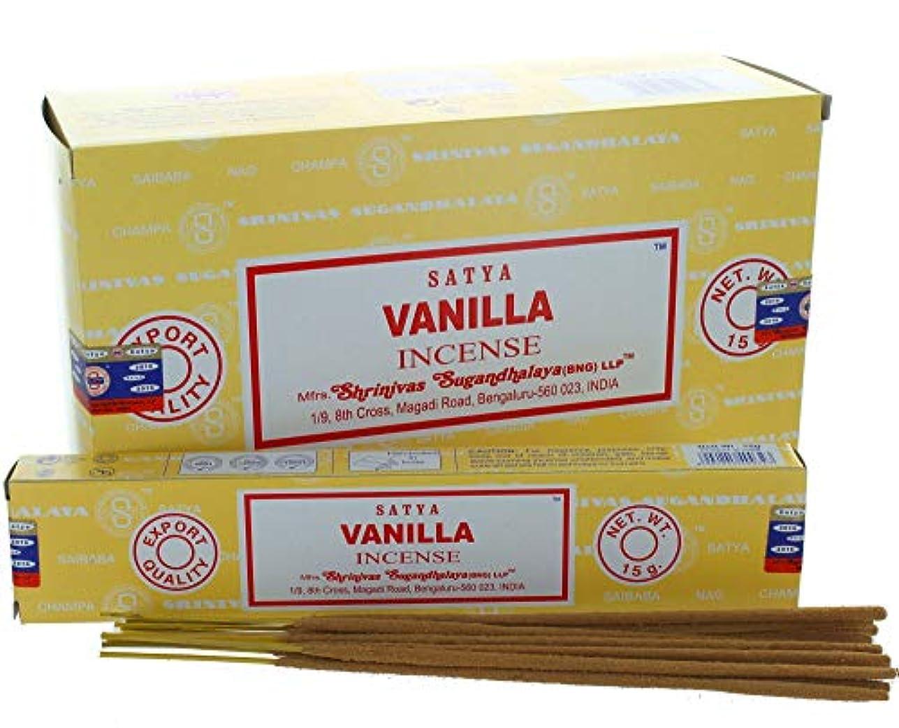 ショートカット気配りのある被るSatya Vanilla お香。