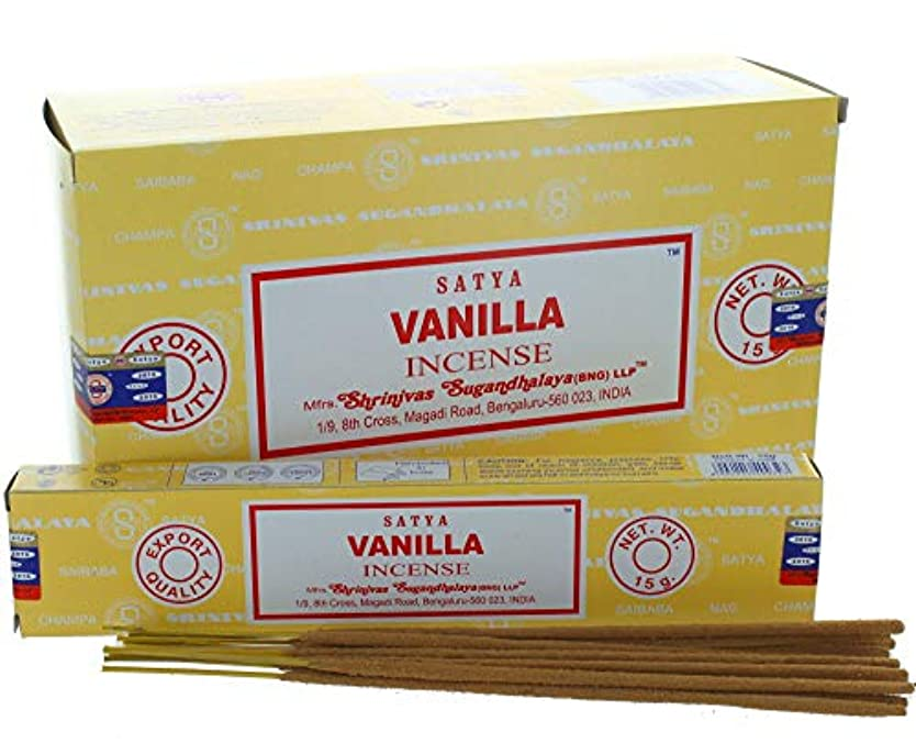 戦闘国民投票ストロークSatya Vanilla お香。