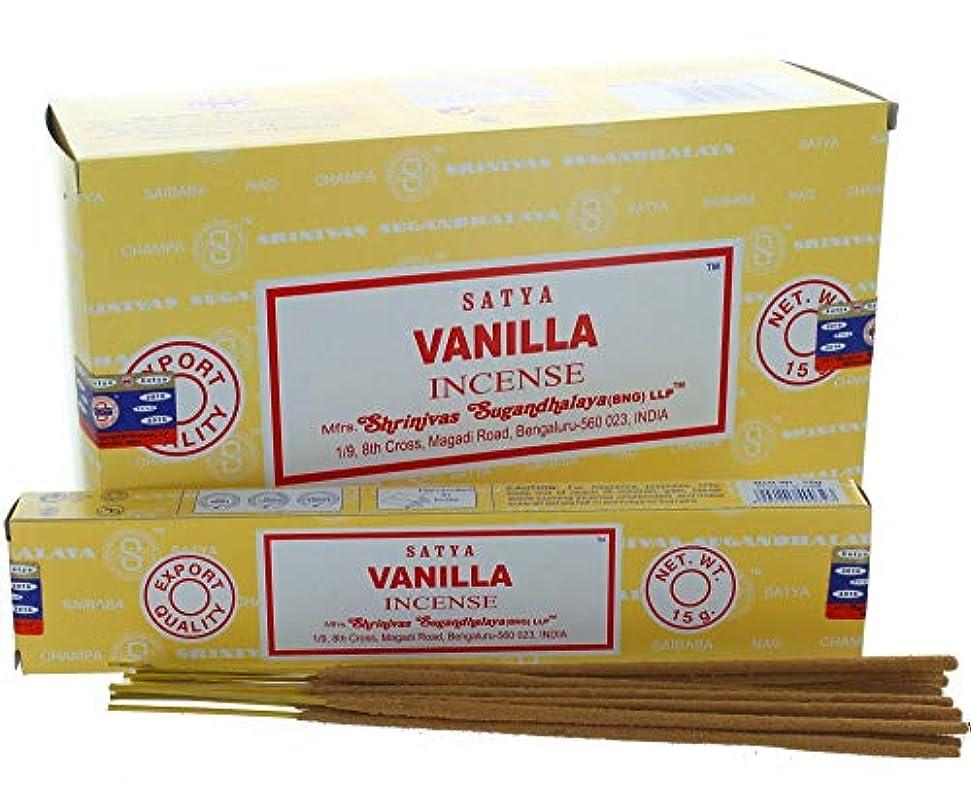 本質的にすべて鎖Satya Vanilla お香。