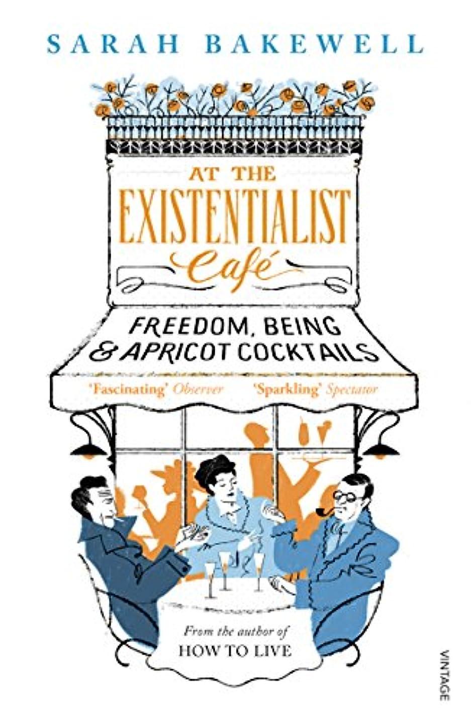 フィルタサルベージなすAt The Existentialist Café: Freedom, Being, and Apricot Cocktails (English Edition)