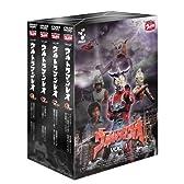 ウルトラマンレオ DVDバリュープライスセットVol.1~4 (4枚組 初回生産限定) [DVD]