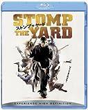 ストンプ・ザ・ヤード [Blu-ray]