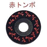 剣道用品 ツバ止め 竹刀用鍔止 ツバ止ゴム 抑(おさえる) (赤トンボ)