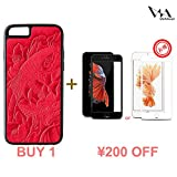 【WAfeel】限定商品 iPhone 6 6S 7のシリーズ対応 和風 3D 保護ケース 高品質PU素材使用 全5色 錦鯉 にしきごい デザイン仕様 軽量型 シンプル型 (iPhone 6 plus/6S plus(5.5インチ), レッド)