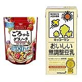【セット買い】ごろっとグラノーラ5種の彩り果実脂質80%オフ360g 360gX6袋 + キッコーマン飲料 おいしい無調整豆乳 1L×6本