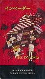 インベーダー (1968年) (ハヤカワ・SF・シリーズ)
