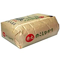 【玄米】平成30年度新米 富山県産コシヒカリ 限定生産 赤丸米(あかまるまい) 玄米 5kg