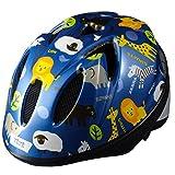 TETE  幼児・子供用ヘルメット軽量モデル スプラッシュハート  アニマル ブルー 【サイズ】XS (48-52cm)約220g 年齢目安 1?3歳