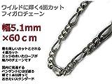 4面カット/フィガロチェーン/5.1mm×60cm ネックレス/シルバー925チェーン/喜平チェーン/激安/最安値/シルバーチェーン/5mm/60cm