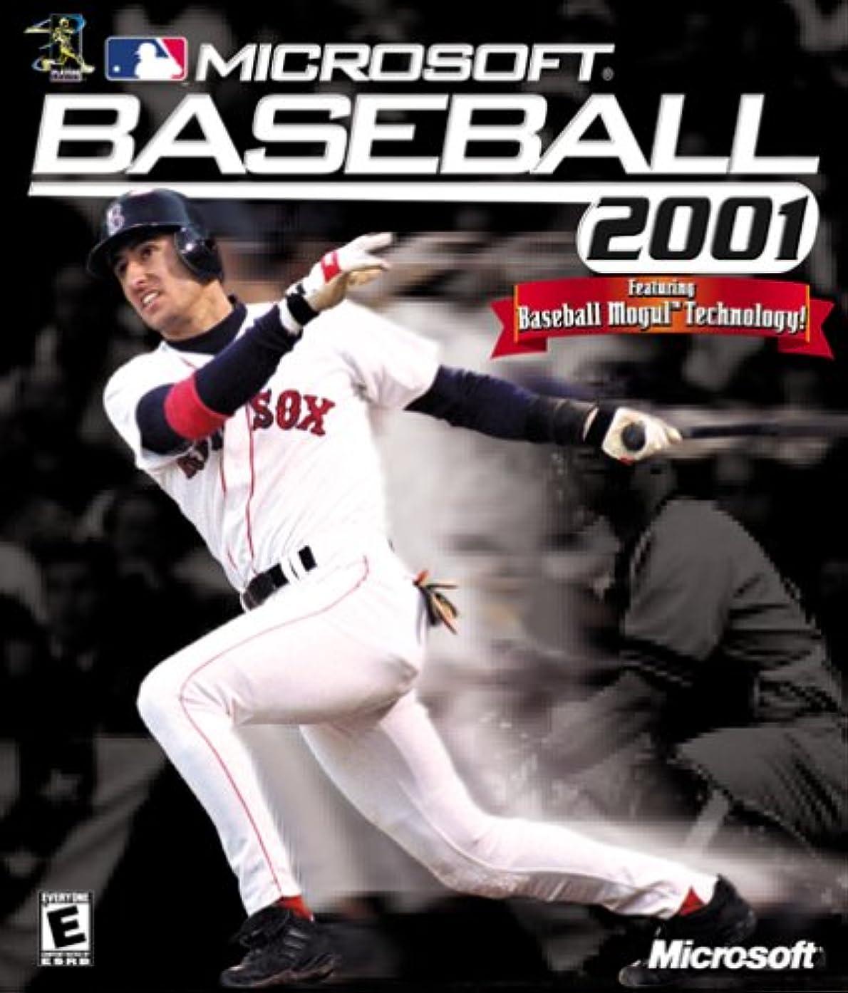 認知特異なズームBaseball 2001 (輸入版)