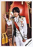 King & Prince 公式 生 写真 (平野紫耀)KP00051