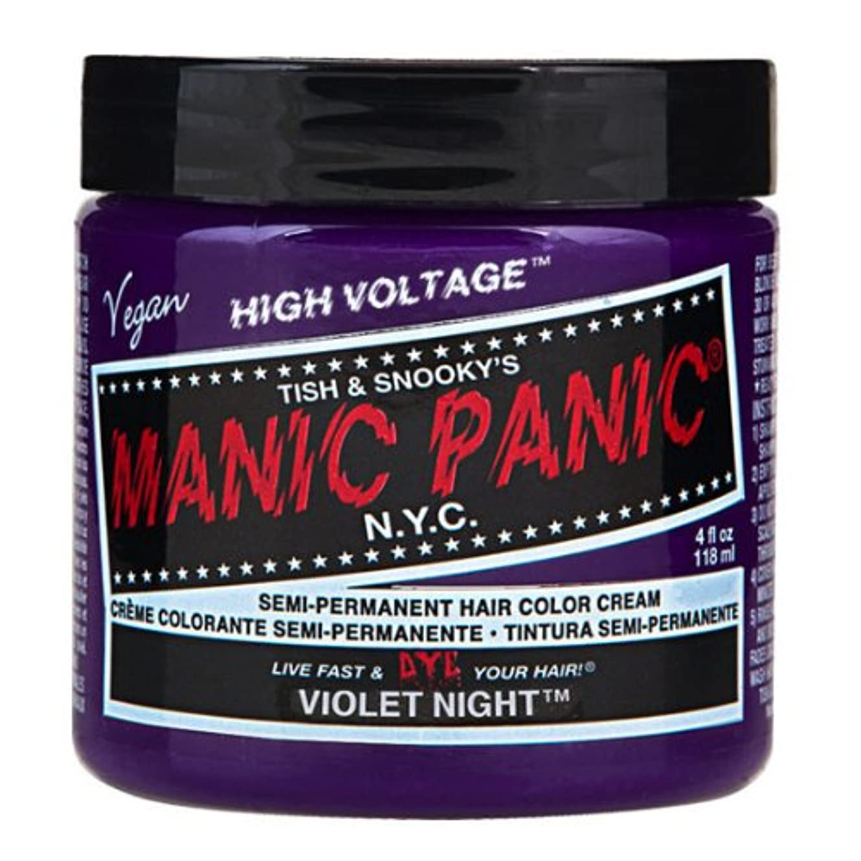 プロジェクター火傷女性マニックパニック カラークリーム ヴァイオレットナイト