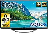 シャープ 50V型 液晶 テレビ AQUOS 4T-C50AM1 4K HDR対応 低反射「N-Blackパネル」搭載 2018年モデル