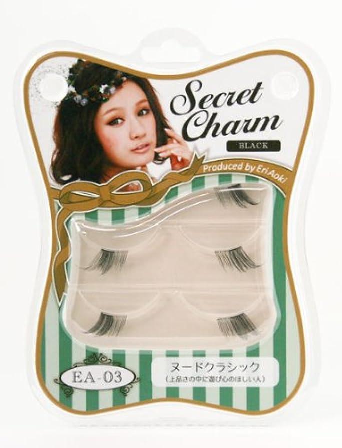 不愉快にお酢テレマコスSecret Charm ヌードクラシック/ブラック/目尻タイプ