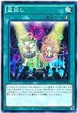 遊戯王 / 盆回し(ノーマルレア) / MAXIMUM CRISIS(マキシマム・クライシス) / MACR-JP064