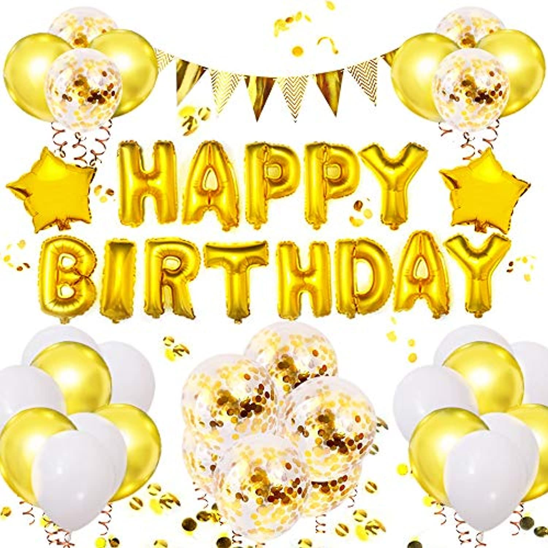 ラプス 誕生日 飾り セット 風船 ゴールド HAPPY BIRTHDAY 装飾 バルーン バースデー ガーランド ホイルバルーン リボン 誕生日 パーティー装飾