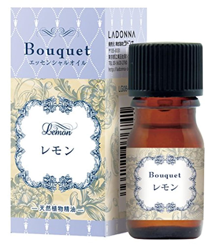 コース失われた宿泊ラドンナ エッセンシャルオイル -天然植物精油- Bouquet(ブーケ) LG08-EO レモン