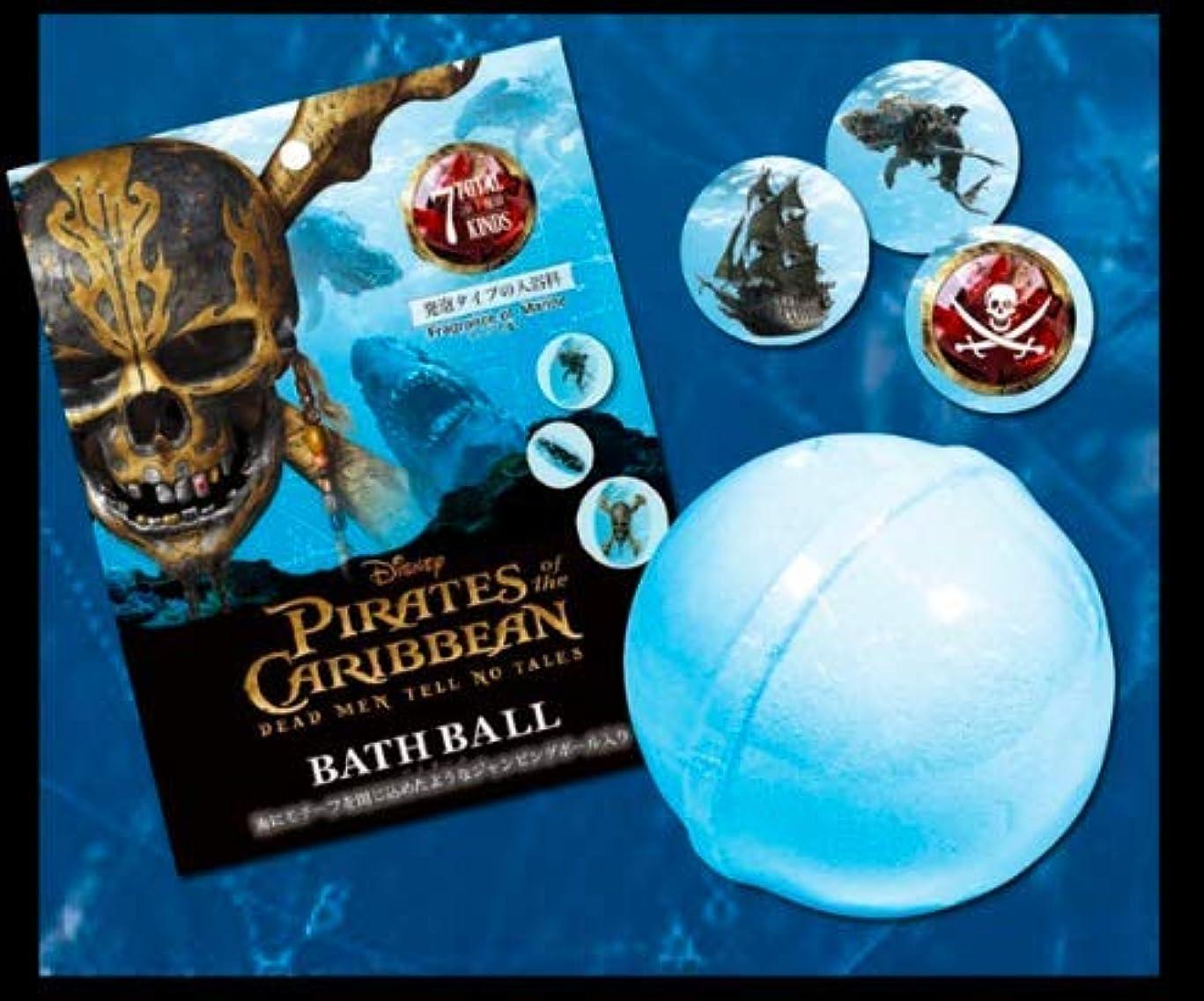 解放する祈り壊滅的な【24個入りBOX】ディズニー パイレーツオブカリビアン 入浴剤 最後の海賊 バスボール マリンの香り ジャンピングボール全7種