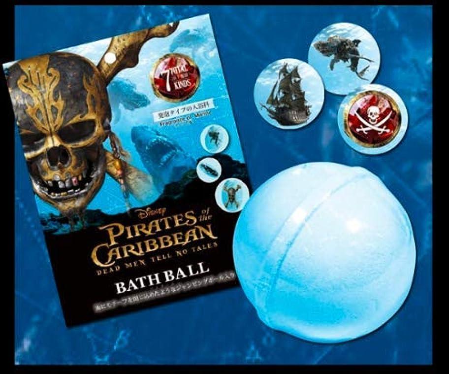 さらに振り返る好色な【24個入りBOX】ディズニー パイレーツオブカリビアン 入浴剤 最後の海賊 バスボール マリンの香り ジャンピングボール全7種