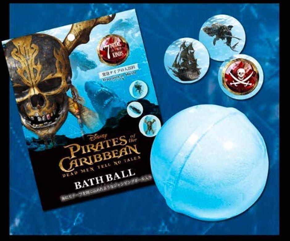 英語の授業がありますカヌーオーク【24個入りBOX】ディズニー パイレーツオブカリビアン 入浴剤 最後の海賊 バスボール マリンの香り ジャンピングボール全7種